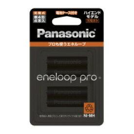 【ゆうパケット対応可】充電式電池 エネループプロ ハイエンドモデル 単4形 4本パック BK-4HCD/4C【Panasonic】