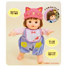 あたしがママよ赤ちゃんぽぽちゃん AI-370【ピープル】