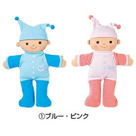 布製抱き人形2体セット ブルー・ピンク CC2051【コンセル】