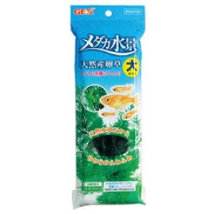 メダカ水景 天然産卵草 1742109【ジェックス】