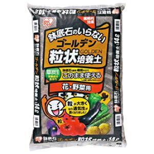 ゴールデン粒状培養土 14L 502922【アイリスオーヤマ】
