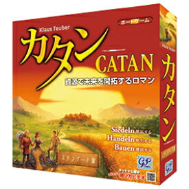 カタン スタンダード版 140-013【ジーピー】