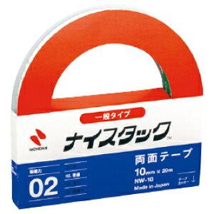 両面テープナイスタック 50mm×10m NW-50【ニチバン】