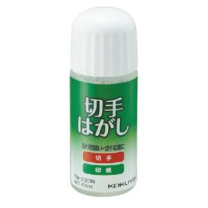 切手はがし<スポンジヘッドタイプ> 40ml TW-220N【コクヨ】