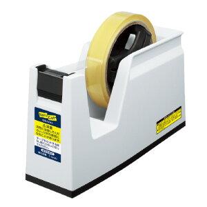 テープカッター<カルカット> 大巻き・小巻きテープ両用 白 T-SM100NW【コクヨ】
