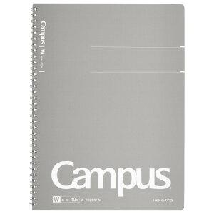 【ゆうパケット対応可】キャンパスツインリングノート(無地) (カットオフ) A4(1号) 40枚 ス-T223W-M【コクヨ】