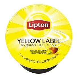 #Kカップ リプトンイエローラベル 3.5g×12個 902479【ユニカフェ】※軽減税率対象商品