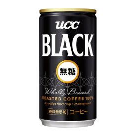 #UCC BLACK無糖 185g×30缶 501777【UCC】※軽減税率対象商品