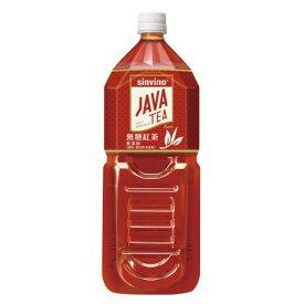 #ジャワティー ストレート レッド 2L×6本 115103【大塚食品】※軽減税率対象商品