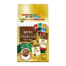 #珈琲探究ドリップコーヒー バラエティパック 12袋入 350392【UCC】※軽減税率対象商品