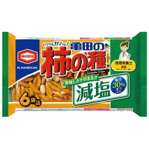 #減塩 亀田の柿の種 6袋 194225【亀田製菓】※軽減税率対象商品