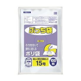 ぷっち袋規格袋15号 厚み0.02mm 100枚 PDN15【オルディ】