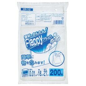 フラッピー規格袋 10号 200枚入 FP-10【オルディ】