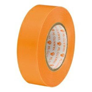 ビニールテープ NO200-19 19mm*10m 橙 10巻 【ヤマト】