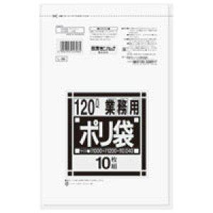 ポリゴミ袋 透明 120L L-96 【日本サニパック】