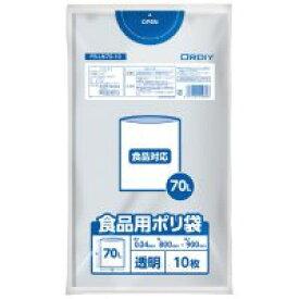 食品用ポリ袋 70L 透明 10枚 【オルディ】
