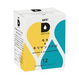 #UCC ドリップポッドカプセル モカ&キリマンジァロ 12杯分 364422【UCC】 ※軽減税率対応商品