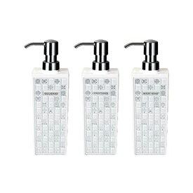 (同梱不可)ピアストレラ ディスペンサー詰め替えボトル3本セット(シャンプー・コンディショナー・ボディソープ)角型 大(500ml)ホワイト