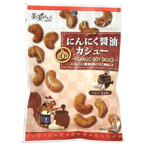 (代引き不可)(同梱不可)福楽得 美実PLUS にんにく醤油カシュー 38g×20袋