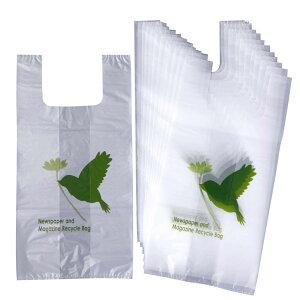 (同梱不可)新聞雑誌回収袋30枚入(幸せの小鳥) まとめる ポリ袋 分別 ごみ袋 整理 透明 ストッカー 廃品回収 収納 保管 片付け 破れにくい リサイクル