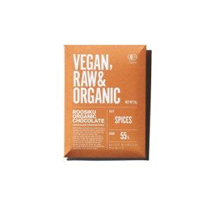 (代引き不可)(同梱不可)ROOSIKU ローシク オーガニックチョコレート スパイスブレンド カカオ55% 小サイズ 37g×6枚セット