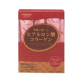 (同梱不可)AFC(エーエフシー) 華舞の食べるヒアルロン酸コラーゲン スティックタイプ 45g(1.5g×30包)