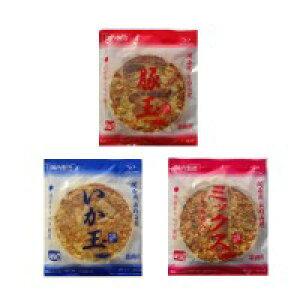 (代引き不可)(同梱不可)本場関西風 業務用 冷凍お好み焼き 豚玉・いか玉・ミックス焼 3種食べくらべ 各3枚セット