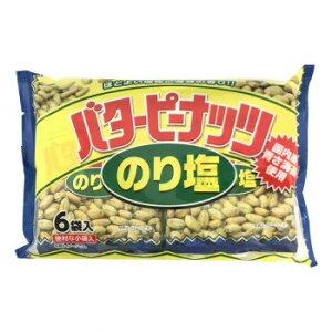 (代引き不可)(同梱不可)タクマ食品 バターピーナッツ のり塩味 16×4個入