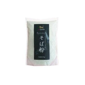 (代引き不可)(同梱不可)北海道産そば使用そば粉 300g 20袋