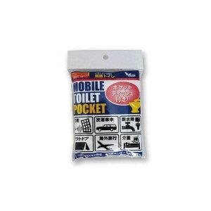 (同梱不可)モバイル・ポケット 500ml吸収タイプ ティッシュ付き 1枚入×10個セット UNT-01-06T
