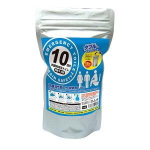 (同梱不可)抗菌ヤシレット 15年保存・抗菌非常用トイレ(凝固剤のみ)10回 BR-907