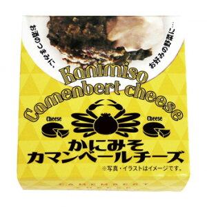(同梱不可)北都 かにみそカマンベールチーズ 缶詰 70g 10箱セット