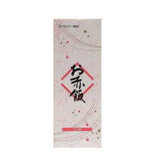 (代引き不可)(同梱不可)アルファー食品 お赤飯 203g(2人前) ×20箱セット