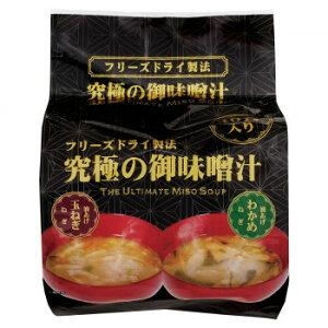 (代引き不可)(同梱不可)味の坊 究極の御味噌汁 玉ねぎ・わかめ 10食 12個セット