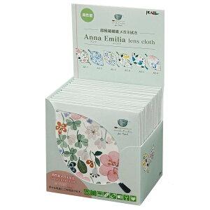 (同梱不可)ザヴィーナミニマックス Anna Emilia メガネ拭きセット 1箱18枚入 (6柄 ×各3枚)