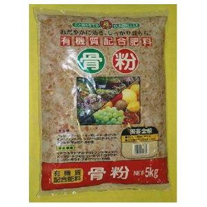 (代引き不可)(同梱不可)SUNBELLEX 骨粉 5kg×4袋