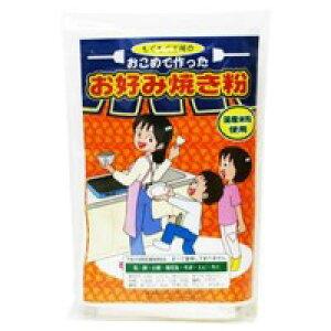 (代引き不可)(同梱不可)もぐもぐ工房のおこめで作ったお好み焼き粉 (120g×2袋)×6セット