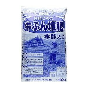 (代引き不可)(同梱不可)あかぎ園芸 木酢入牛ふん 40L 2袋 (4939091654013)