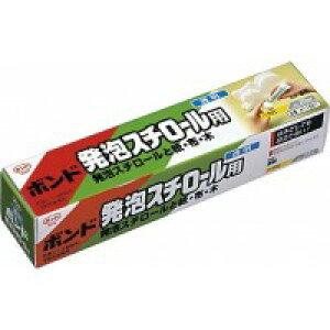 (代引き不可)(同梱不可)KONISHI コニシ ボンド 発泡スチロール用 100ml(箱) 10個セット ♯11841