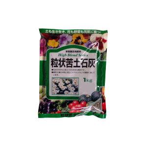 (代引き不可)(同梱不可)3-8 あかぎ園芸 苦土石灰 1kg 20袋