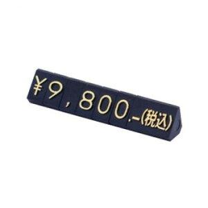 (同梱不可)ニュープライスキューブセット M 黒×金字・07103GLD 高級 アクセサリー 替え 店 値段 シンプル ブロック ブランド 便利