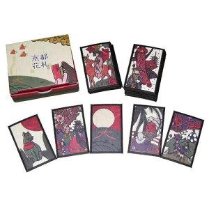 (同梱不可)手貼花札 京都花札 渋い レトロ アンティーク 遊び オリジナル グループ遊び 名所 カードゲーム おもちゃ 名産