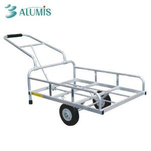 (代引き不可)(同梱不可)アルミス アルミリヤカー ノーパンク 4型