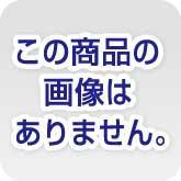 チューブマーカー・レタツイン キャリングケース【マックスMAX】LM-BG500