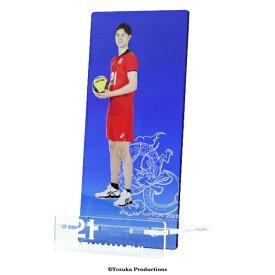 アクリル製マルチスタンド 2021バレーボール男子日本代表 〈高橋藍 選手〉