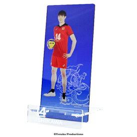 アクリル製マルチスタンド 2021バレーボール男子日本代表 〈石川祐希 選手〉