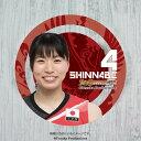 アクリル製バッジ 2017全日本女子バレーボール 〈新鍋理沙 選手〉
