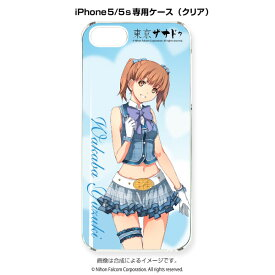 [iPhone5/5s]専用ケース 東亰ザナドゥ 〈柚木若葉_SPiKA〉