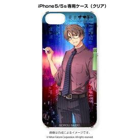 [iPhone5/5s]専用ケース 東亰ザナドゥ 〈佐伯吾郎〉