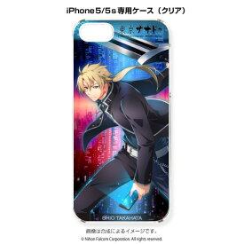 [iPhone5/5s]専用ケース 東亰ザナドゥ 〈高幡志緒〉